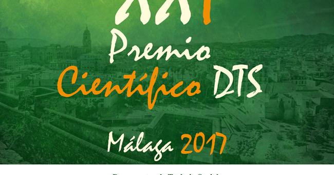 """XXI Convocatoria del Premio Científico """"Documentos de Trabajo Social"""" DTS"""