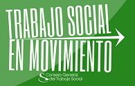 El CGTS forma parte del Comité de las Profesiones del Sector Sanitario y Social